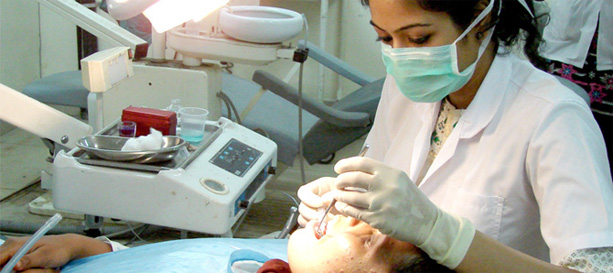 Rural Dental College